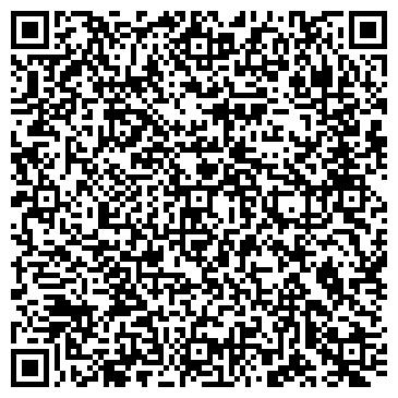 """QR-код с контактной информацией организации ООО """"Rio pizza"""" Серпухов"""
