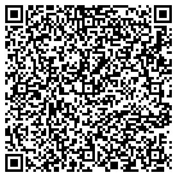 QR-код с контактной информацией организации ООО ХольцЭкоХаус