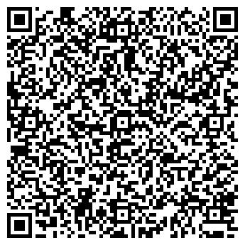 QR-код с контактной информацией организации ООО Red-co