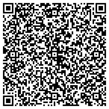 QR-код с контактной информацией организации ООО А - СтройСервис