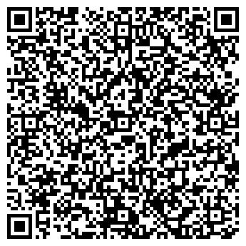 QR-код с контактной информацией организации ТОО Ortholiner