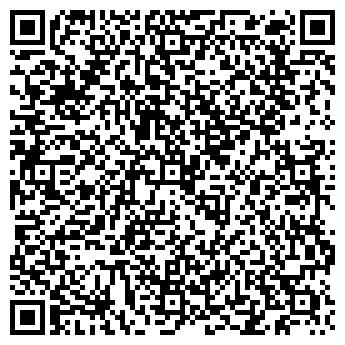 """QR-код с контактной информацией организации ООО Магазин """"Мастер"""""""