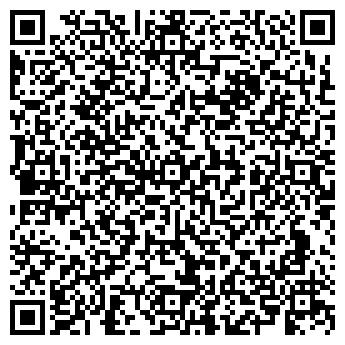 """QR-код с контактной информацией организации ООО Сервисный центр """"ACER"""""""