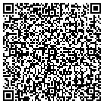 QR-код с контактной информацией организации ЭКОИР-КРОСС, ООО