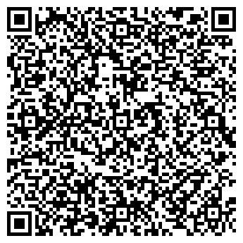 QR-код с контактной информацией организации ООО Грузовоз