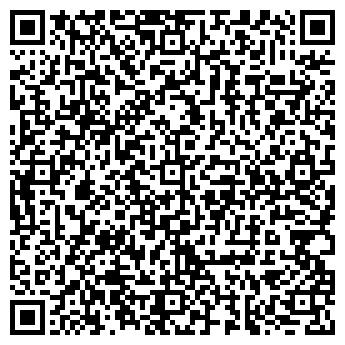 QR-код с контактной информацией организации Дарынды бала