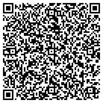 QR-код с контактной информацией организации ЮНИК АЙ СИЗ, ООО