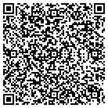 QR-код с контактной информацией организации СТАНДАРТ-93, ООО