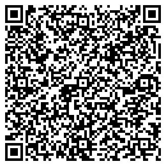 QR-код с контактной информацией организации ООО «Дымок»