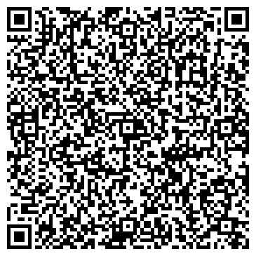 QR-код с контактной информацией организации ШАХТОТОННЕЛЬСТРОЙ УПРАВЛЕНИЕ ПРИ МУПП ВОДОКАНАЛ