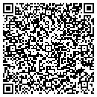 QR-код с контактной информацией организации ЭМОС НПЦ, ЗАО