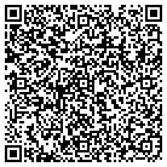 QR-код с контактной информацией организации ПРЯДИЛЬНАЯ ФАБРИКА № 1