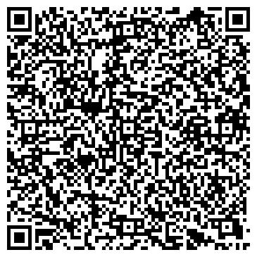 QR-код с контактной информацией организации ООО Металл Престиж