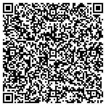 """QR-код с контактной информацией организации ООО Кафе """"Караван"""""""
