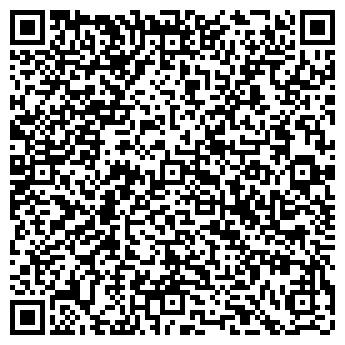 QR-код с контактной информацией организации ОсОО Байсал Груп