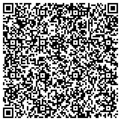 QR-код с контактной информацией организации САРАТОВСКИЙ ГОСУДАРСТВЕННЫЙ АГРАРНЫЙ УНИВЕРСИТЕТ ИМ. Н.И. ВАВИЛОВА