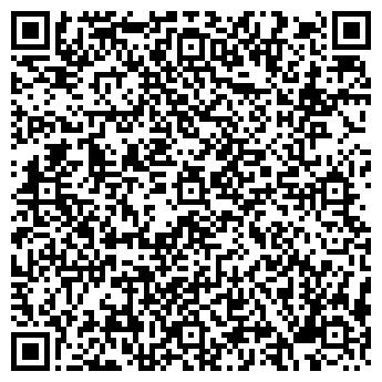 QR-код с контактной информацией организации ПРИВОЛЖТИСИЗ, ОАО