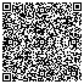 QR-код с контактной информацией организации НЕФТЕИНВЕСТ, ООО