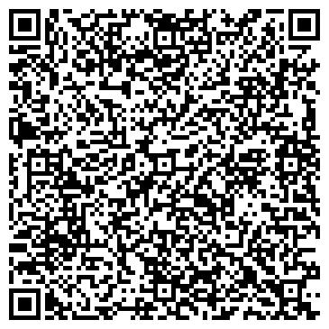 QR-код с контактной информацией организации ООО Кальян Хат Савок