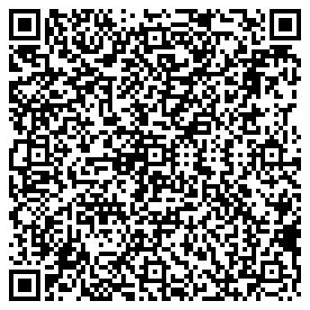 QR-код с контактной информацией организации РОСГЕОСЕРВИС, ООО
