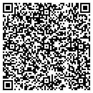 QR-код с контактной информацией организации ООО «Кузет-Стандарт»