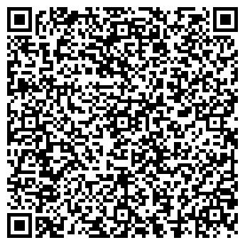 QR-код с контактной информацией организации ДАРЬЯН