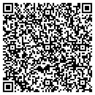 QR-код с контактной информацией организации ООО УЗИ Диагностика на Дому