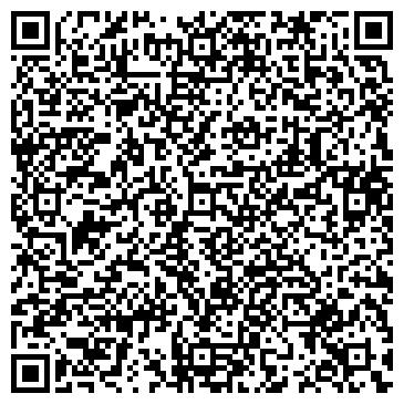 QR-код с контактной информацией организации АВТОСТОЯНКА № 38