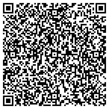 QR-код с контактной информацией организации АВТОСТОЯНКА № 59 МГСА