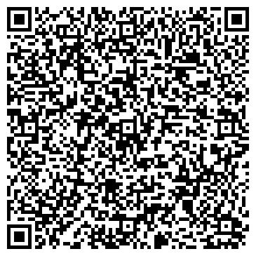 QR-код с контактной информацией организации АВТОСТОЯНКА № 103 МГСА
