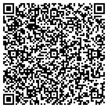 """QR-код с контактной информацией организации ООО Пиццерия """"Скорохот"""""""