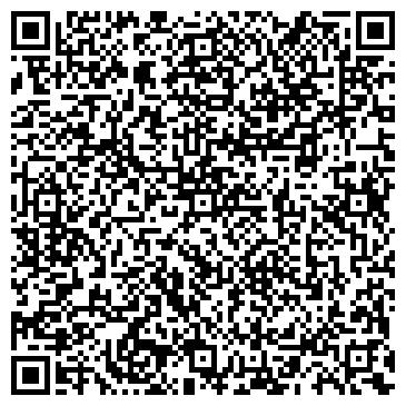 QR-код с контактной информацией организации АВТОСТОЯНКА № 120