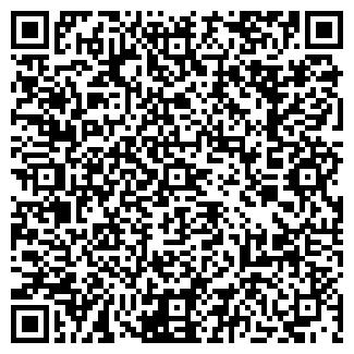 QR-код с контактной информацией организации ТАГИЛ