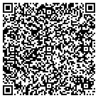QR-код с контактной информацией организации АНТЕННА