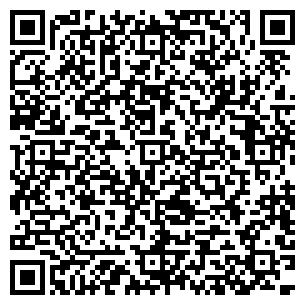 QR-код с контактной информацией организации ГСК