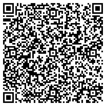 QR-код с контактной информацией организации ЛОСЬ