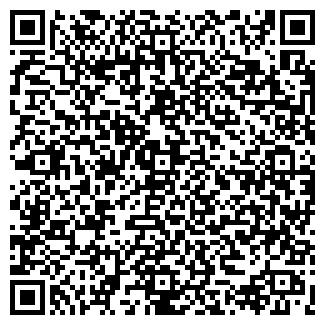 QR-код с контактной информацией организации ЛОСЬ-2