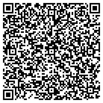 QR-код с контактной информацией организации ТАЙНИНСКИЙ