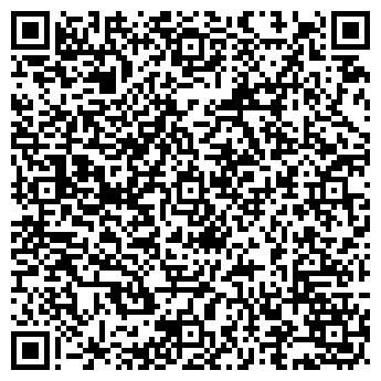 QR-код с контактной информацией организации ТОО ТДК