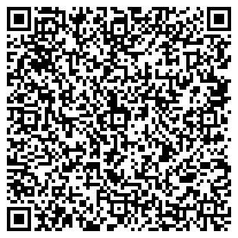 """QR-код с контактной информацией организации ТОО """"Трейд Мет"""""""