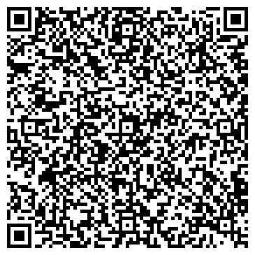 """QR-код с контактной информацией организации ТОО """"КазРосМонтажКомпани"""""""