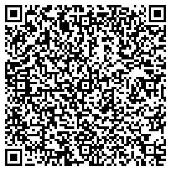 QR-код с контактной информацией организации Детская библиотека № 4