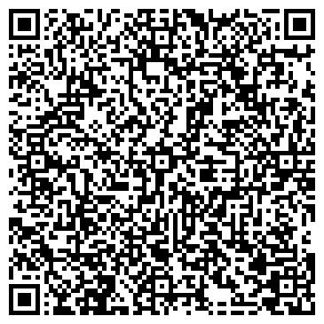 QR-код с контактной информацией организации ООО TOEFL
