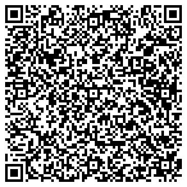 """QR-код с контактной информацией организации ООО Компания """"ЖД ПАРК"""""""