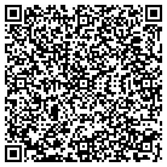 QR-код с контактной информацией организации ТОО Алтын Арман