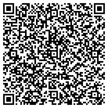 QR-код с контактной информацией организации ООО Платинум Рус