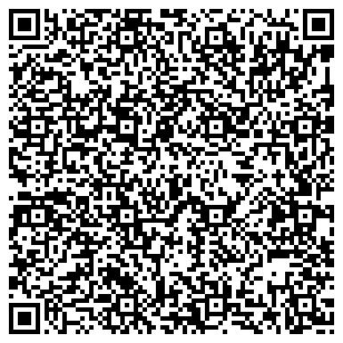QR-код с контактной информацией организации ООО Мобильный компьютерный сервис