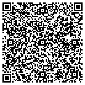 QR-код с контактной информацией организации ТОО Бизнес-Центр