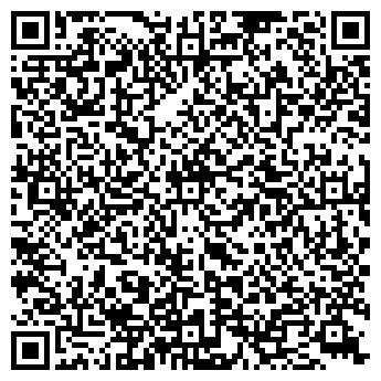 QR-код с контактной информацией организации Оперативно-контрольный