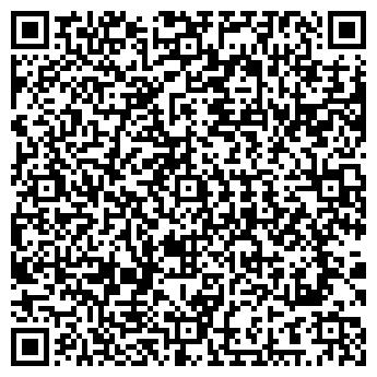 QR-код с контактной информацией организации Отдел бухгалтерского учёта